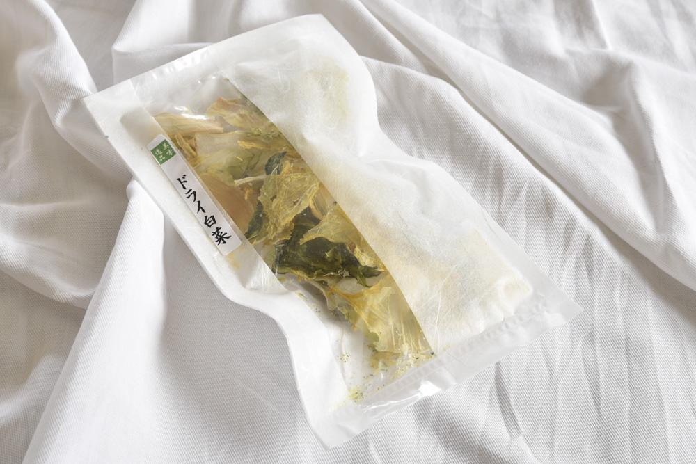 item-dry1