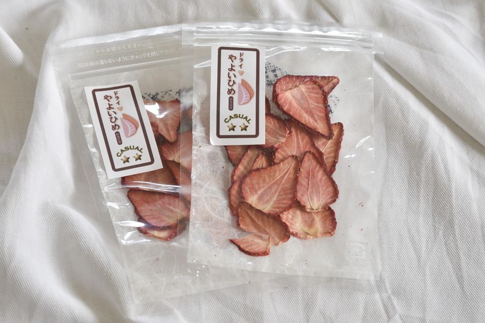 item-dry2