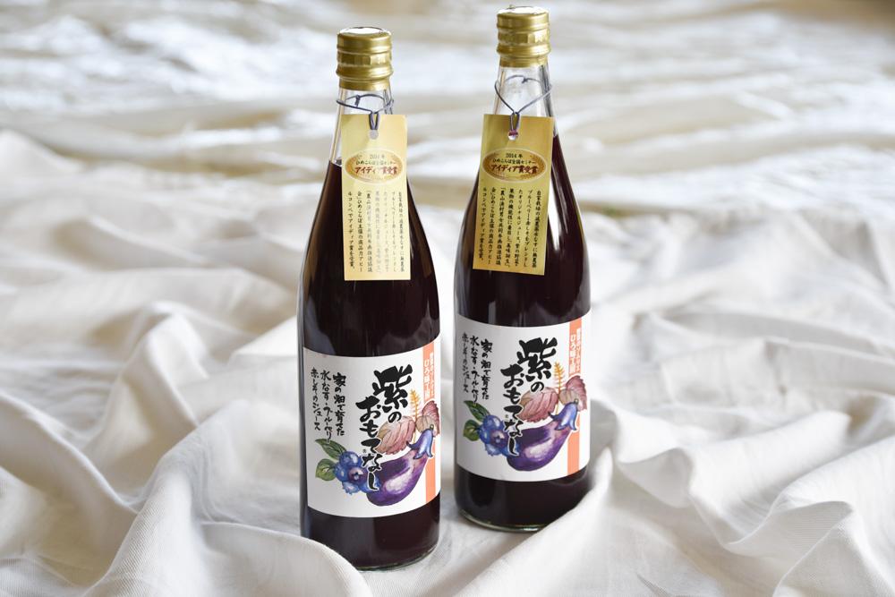 item-juice1